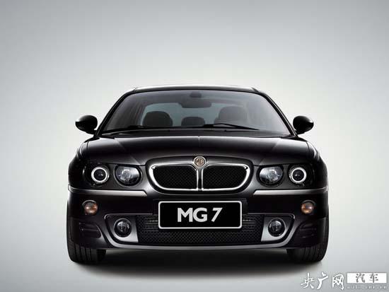 mg汽车是哪个国家品牌 mg汽车质量怎么样 mg汽车是合资车吗 mg汽车高清图片