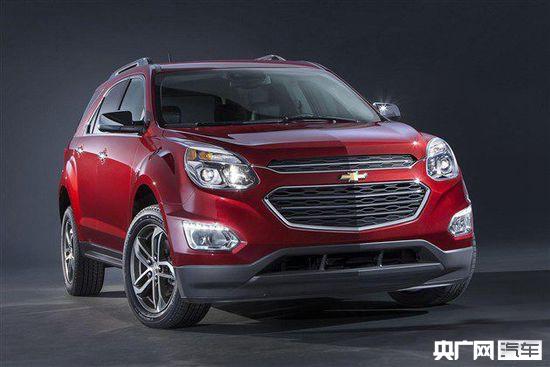 雪佛兰将推新款紧凑SUV 或2017年发布高清图片
